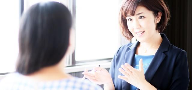 たった1日で長年のあがり症を克服した女性のお話