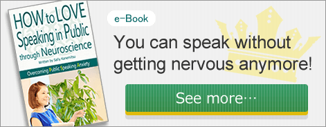 book for overcoming public speaking anxiety