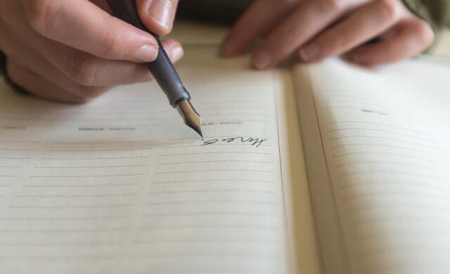 記帳で手が震える